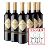 1593_viña_arnaiz__reserva_ribera_750_frontal_garciacarrion-600×600-copas